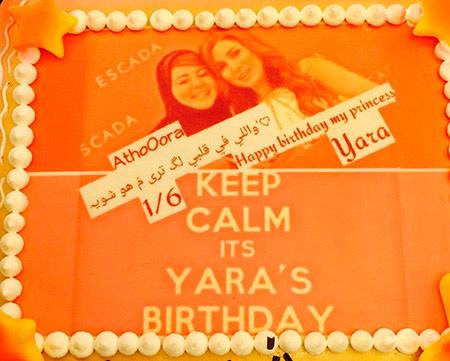 yara6