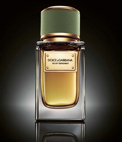 perfume-8-08-05-2014