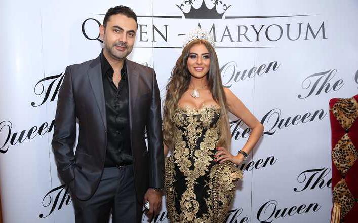 marym&mohamed karem